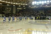 Příběh hokejového klubu Kajot arena