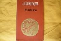 loukotkova-obr