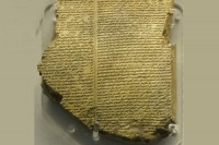 545px-Library_of_Ashurbanipal_The_Flood_Tablet