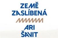 Ari Savit_Zeme zaslibena