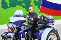 Vladimir Putin - obraz