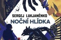 16372-b-Lukjanenko_nocni.hlidka
