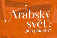 arabsky-svet-jina-planeta-perex