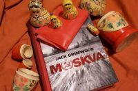 Grimwood_Moskva