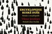 Encyklopedie ruske duse