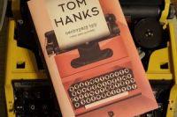 Hanks_NeobvyklyTyp