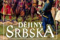Dejiny Srbska