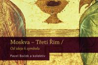 moskva_treti_rim