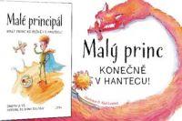 Male principal_uvodni