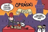 opraski-2021