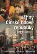 knihaDějiny Čínské lidové republiky 1949–2018